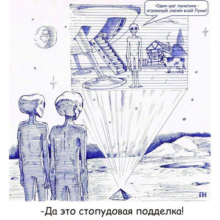 Юмор: Инопланетяни в паралельной вселенной