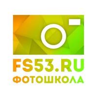 Логотип ФОТОШКОЛА, курсы фотографии Великий Новгород