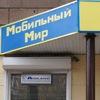 3G,4G,Wi-Fi,Триколор ТВ,рации,приставки Воронеж