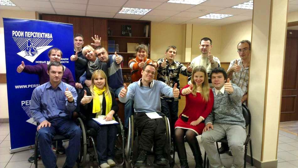 13 декабря 2016 – юбилей Конвенции о правах людей с инвалидностью!