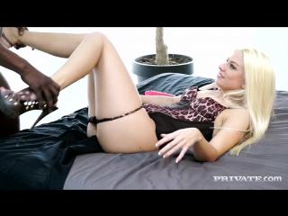 Private: Jessie Volt (anal sex, interracial, squirt, big black cock, blonde - hardcore porn HD 720)