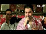 Nicolae Guta, Florin Salam si Roxana Printesa Ardealului - Esti un macho