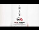 Римские приключения (2012) | To Rome with Love