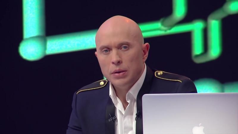 Изи! (Сергей Дружко на все случаи жизнидля важных переговоровDRUZHKO SHOW 3)