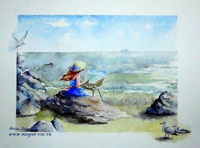 Счастье - сидеть и рисовать море