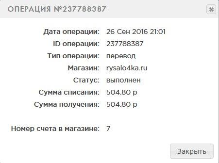 -6yIzh1Ck2Q.jpg