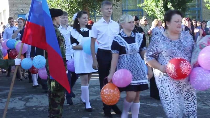 1 сентября 2016 Первый раз в первый класс Лутугино школа №2