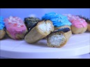 Заварные пирожные Эклеры Профитроли заварное тесто и крем для начинки Прост
