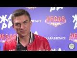 Влад Топалов задает вопрос пилоту Юрию Яшину (airguide)