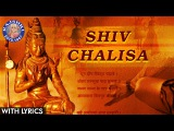 Full Shiv Chalisa With Lyrics By Shamika Bhide | Mahashivratri Special | Powerful Shiva Mantra