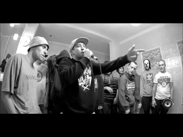 Russian rap - ОУ74 Скептик The Chemodan clan Страна OZ Фагло