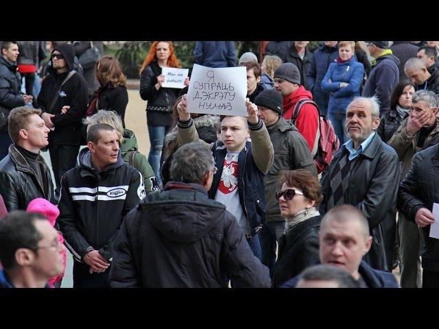 Жорсткі адказ уладаў Берасця на Марш недармаедаў | Налог на тунеядство протест ...