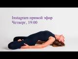Йога Лекция. Классическая и тантрическая йога. Веды и Тантры.