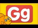 Alphabet Surprise | Turn Learn ABCs | Learn Letter G