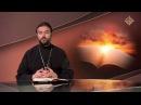 Почему люди не верят в очевидное чудо Евангелие дня