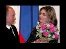 Свадьба Путина и Кабаевой, 2014