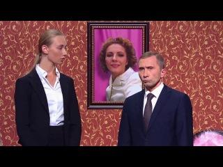Comedy Woman, 7 сезон, 38 серия