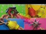 Новогоднее Украшение Для Дома Своими Руками.3 Простые Подарки Поделки Из Бумаги ...