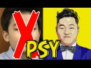PSY - GANGNAM STYLE THEN AND NOW