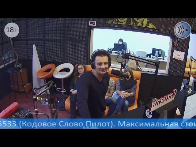 Максим Ярица в Катапульте