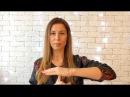 Тест на гипнабельность ★ Гипноз с Еленой Вальяк ★ Простой тест на гипноз!