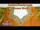 How to make Easy InstantReadymade Saree Blouse Design Dress Design at Home Bridal Saree Blouse