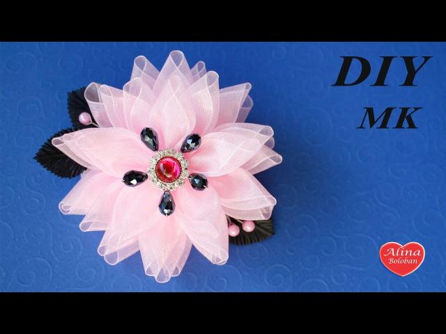 Мастер класс Канзаши. Воздушный цветок из Органзы / Air flower organza kanzashi