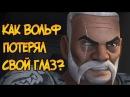 Как клон Вольф потерял свой глаз? (легенды) - Звездные Войны