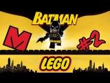 Lego Batman #2 Лего Бэтмен: Мистер Фриз. Игра как мультик для детей