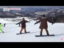 Seventeen One fine day Jeonghan Snowboarding CUT
