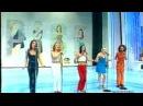 Spice Girls - Fantastico Part 1 15.11.1997