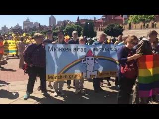 6 июня 2015. Киев. Kiev's Gay Pride: Police is pressuring organizers / Марш Равенства / Гей-парад в Киеве