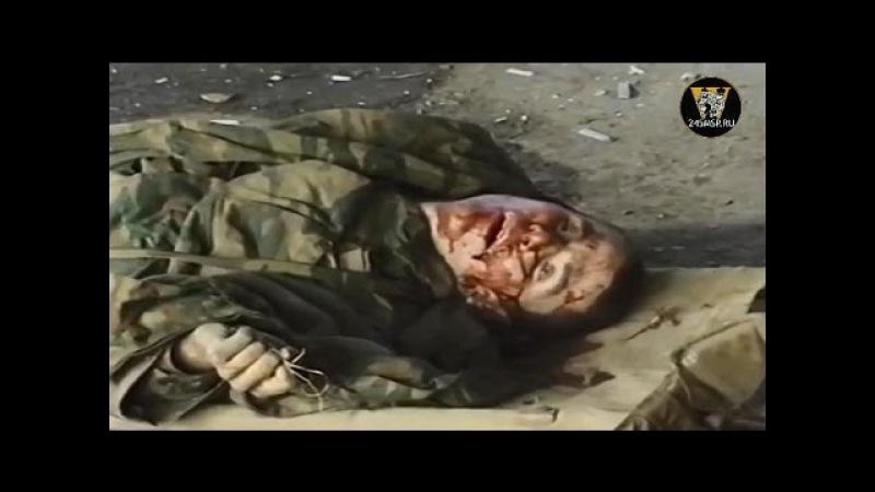 18 Фильм чешских журналистов о войне в Чечне 1999-2000г.г.