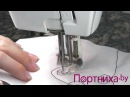 Лапка для штопки инструкция