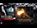Hotwire multiplayer gameplay trailer