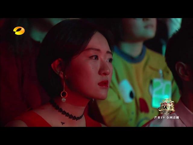 迪玛希《Give me love》-《歌手2017》第14期 单曲纯享版The Singer【我是歌手官方频道】