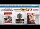 RUBOFON Как заработать БЕЗ вложений на просмотре рекламы
