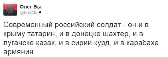 Развертывание военных соединений у границ Украины - суверенное право РФ, не угрожающее соседям, - Песков - Цензор.НЕТ 2232