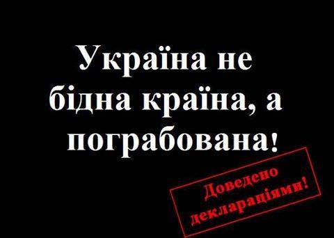 Чиновники военного концерна требовали у одесских бизнесменов 900 тыс. долларов - Цензор.НЕТ 7288