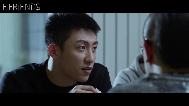 │F.Friends│Героин/ Heroin/ 上瘾 - 13 серия (рус.саб)