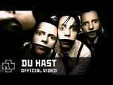 немецкая рок-группа  Rammstein - Du Hast 1997 г.  [FULL HD] клип музыка 90-х ,90-е
