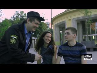 Смотрящий сезон 1 выпуск 1 Фарго, Аббатство Даунтон, Меня зовут Эрл