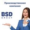 Производственная компания BSDgroup