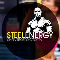 steelenergy