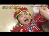 Mecha-ike (2016.07.30) - 2H30MSP Trailer - The 10 years without Yamamoto (めちゃイケと山本圭壱 空白の10年 総ざらいスペシャル)