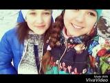 маха и я