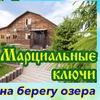 """Отдых в Карелии  """"Марциальные Ключи""""!"""