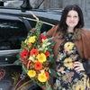Цветы в Пскове от Мадам Кураж