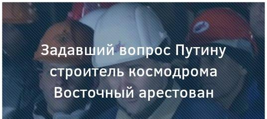 """Вопросы к Путину во время """"Прямой линии"""" не были заранее срежиссированы, - Песков - Цензор.НЕТ 1557"""