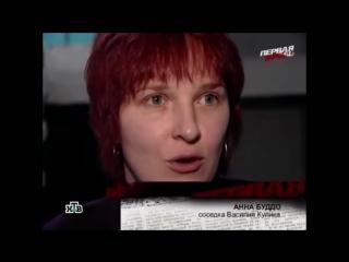 Маньяк, Серийный убийца Василий Кулик («Доктор Смерть»)